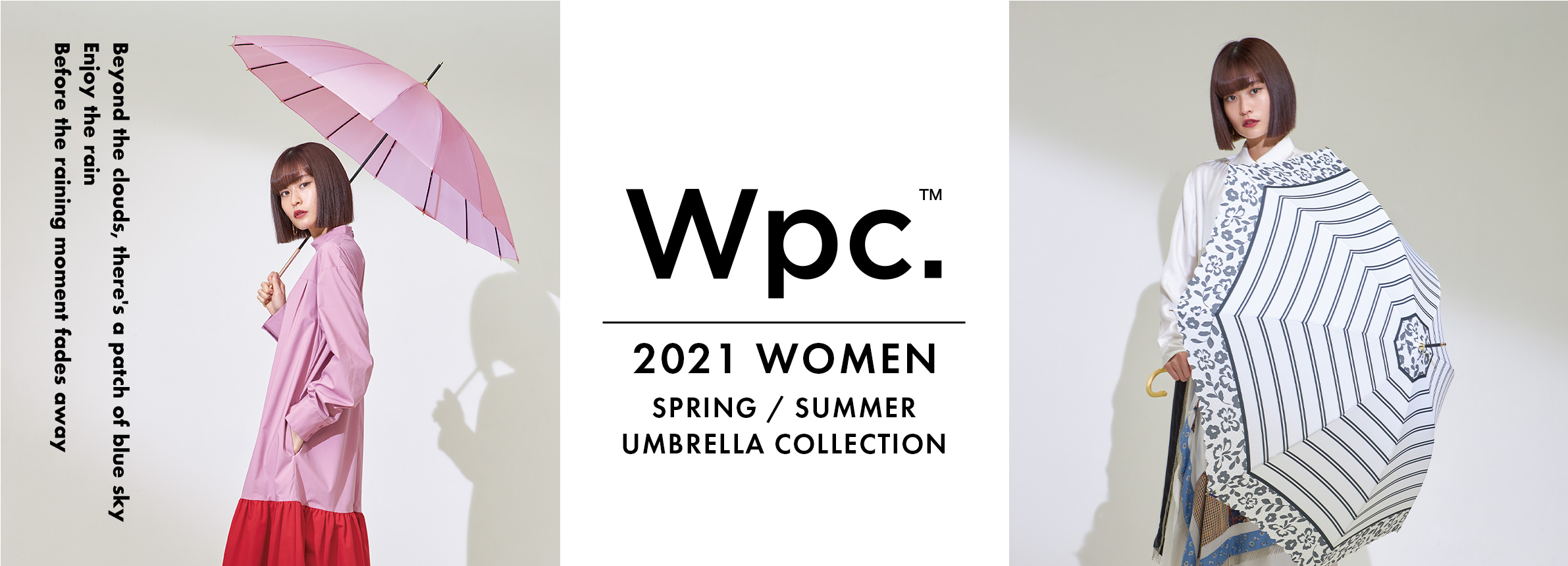 2021ss UMBRELLA COLLECTION