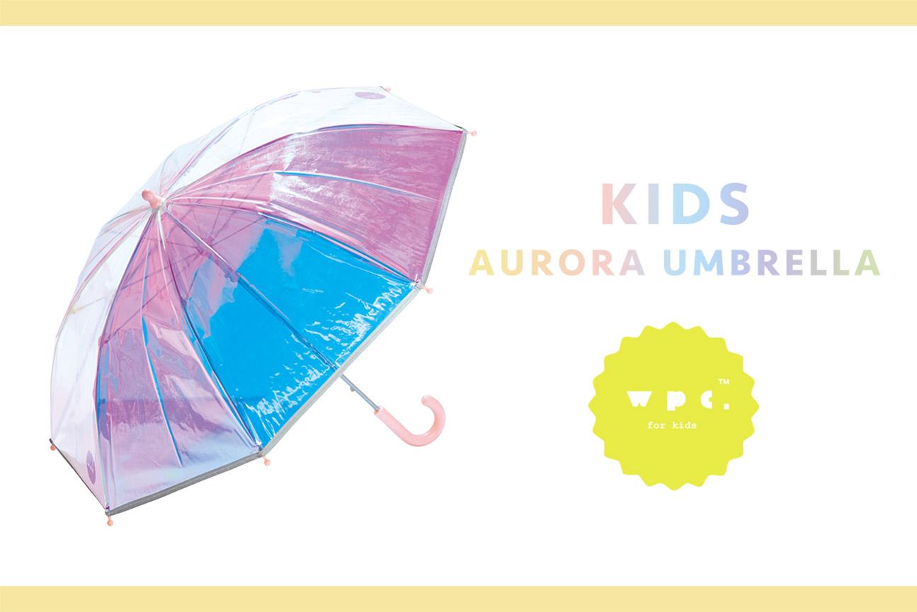 Wpc.kids-aurola