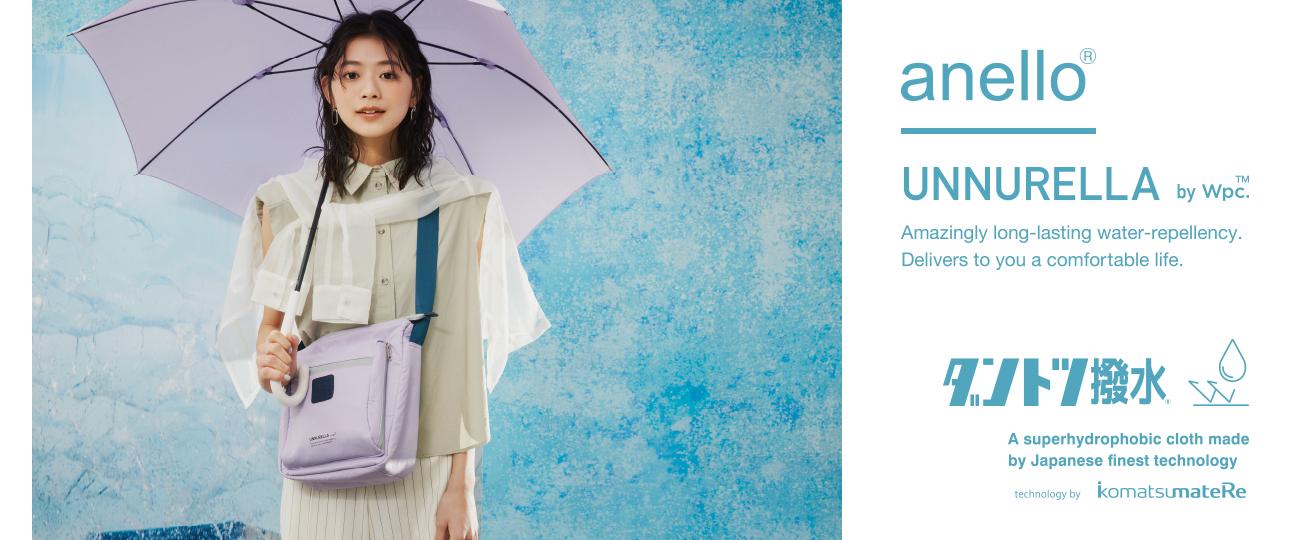 「濡らさない傘」UNNURELLA by Wpc.と anello®が再びタッグ 「濡らさないバッグ」を販売