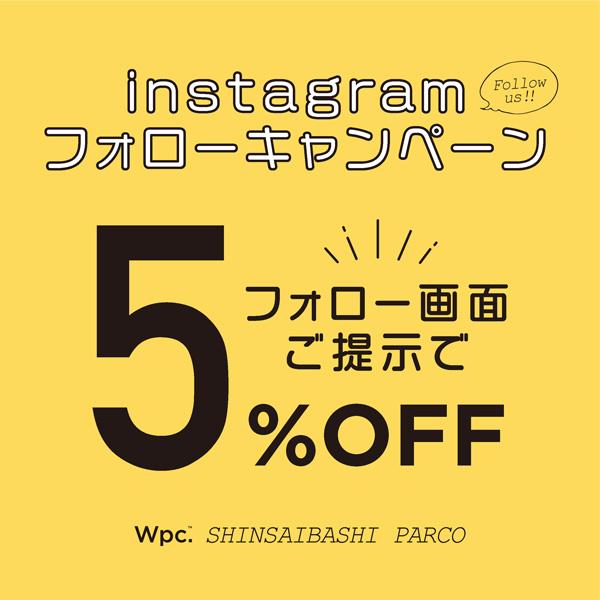 Wpc.心斎橋PARCO Instagramフォローキャンペーン開催!