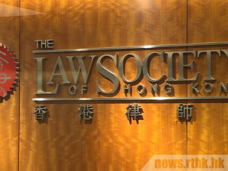 'Troubled law firm's account still being sorted out'