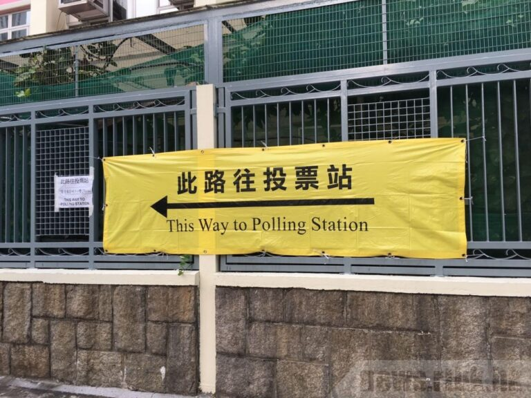 Calling for blank votes could be a crime: Paul Tse