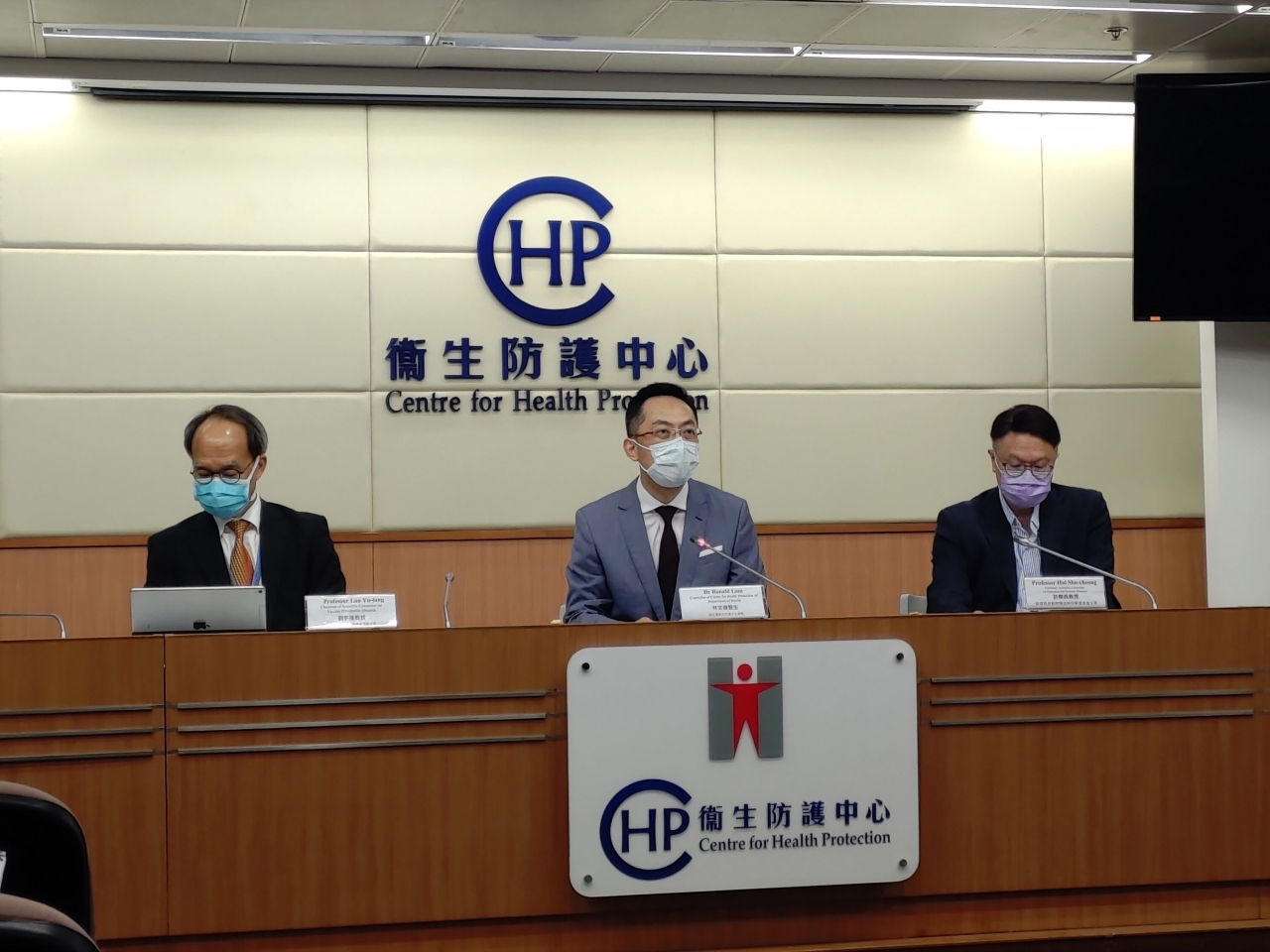 Expert advisers say the latest data shows that the BioNTech vaccine is suitable for pregnant women and nursing mothers. Photo: RTHK