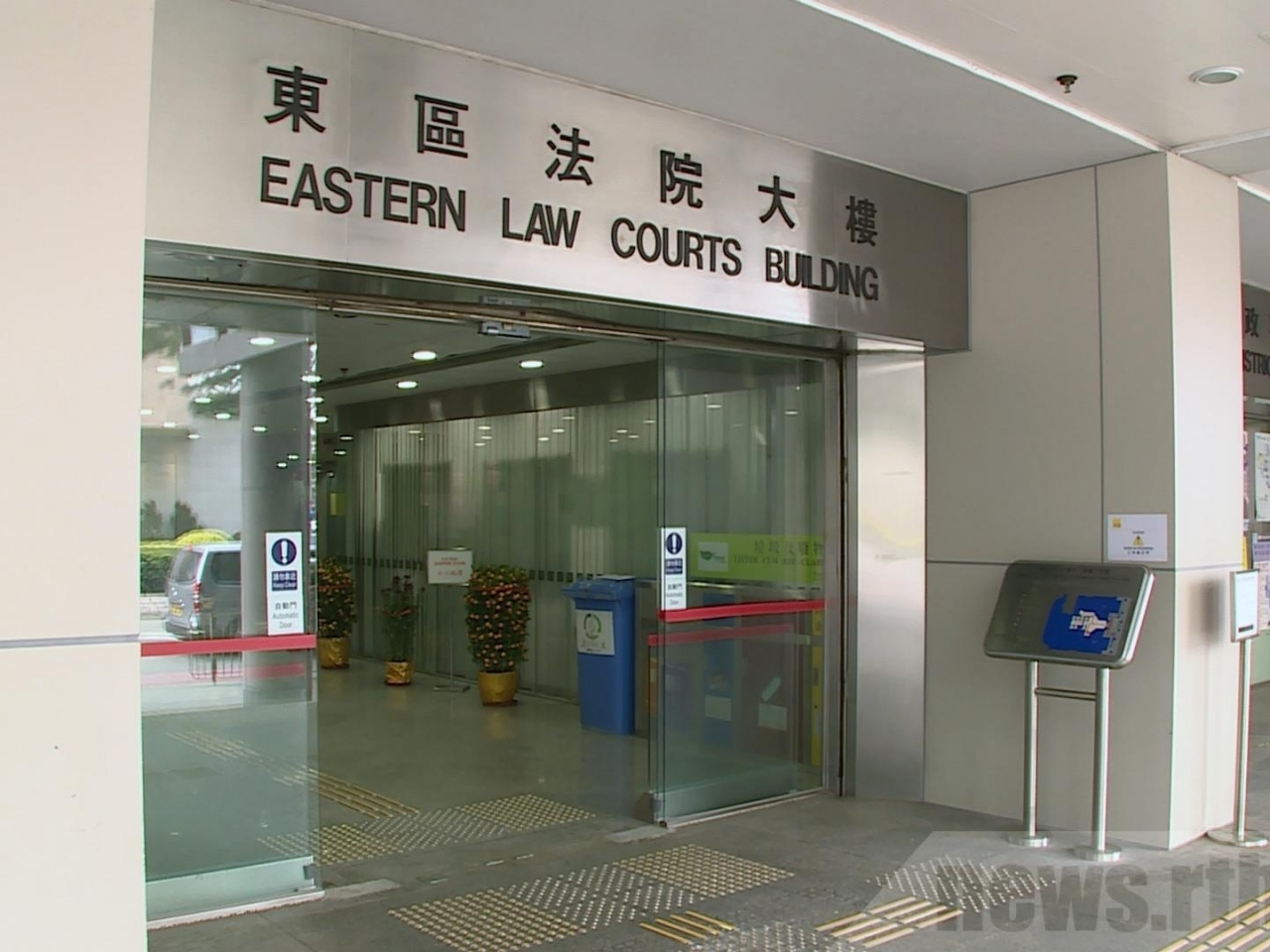 Nine ex-Shenzhen detainees face new charge