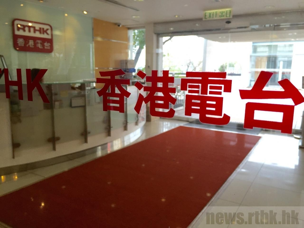 RTHK latest to receive mail containing white powder