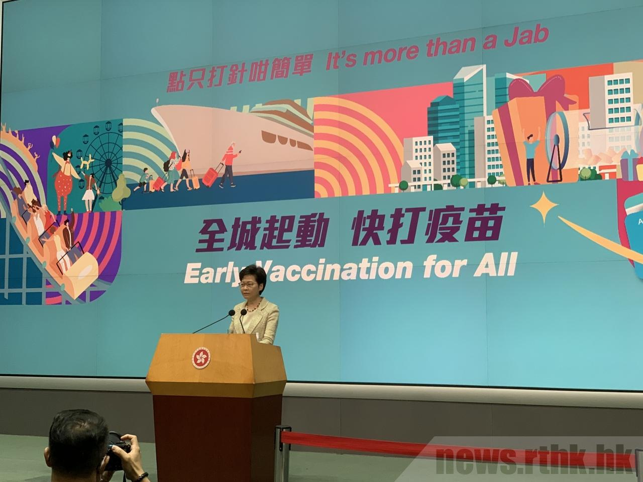 Government is not penalising unvaccinated people: CE