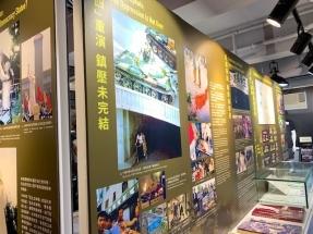 June 4 Museum closed amid licensing probe