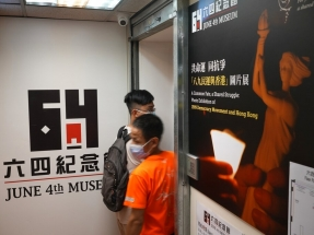 'End one party' slogan may be illegal, or not: CE