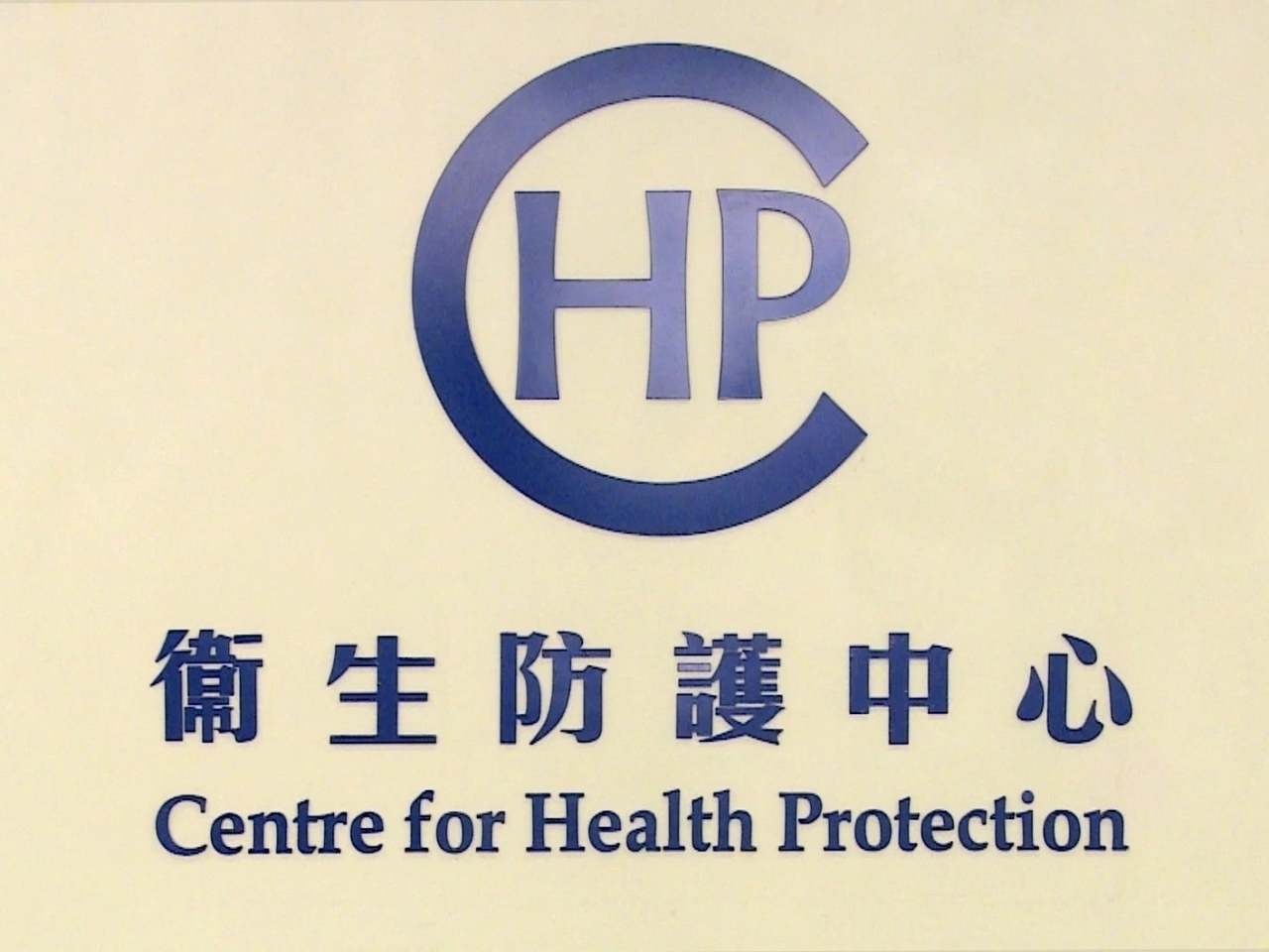 HK records one imported Covid case