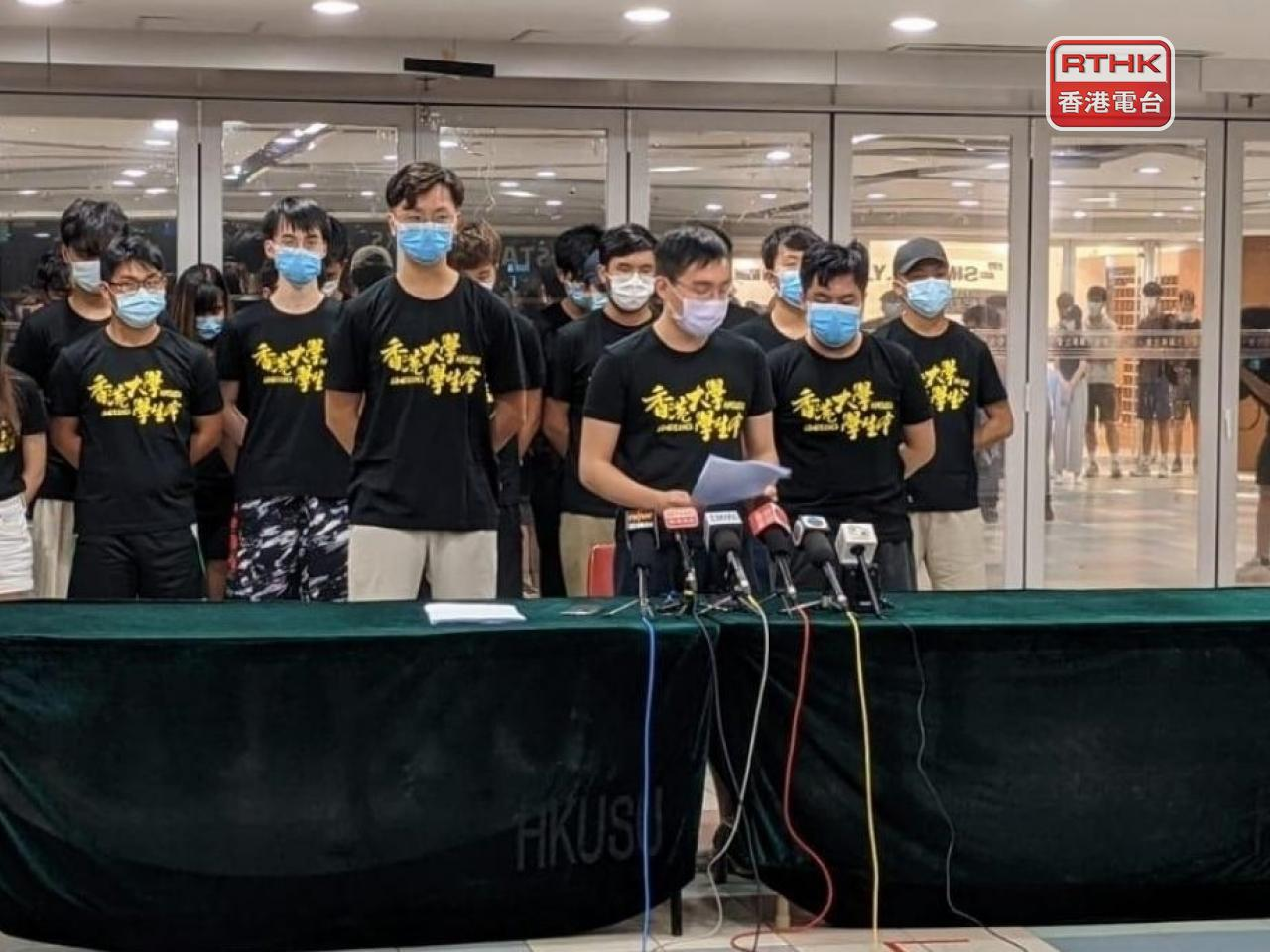 HKU's decision may lead to crisis: ex-student leader