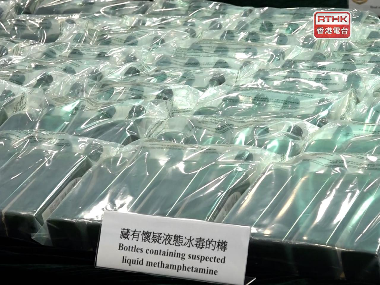 Customs seize meth, cocaine and heroin worth HK$230m