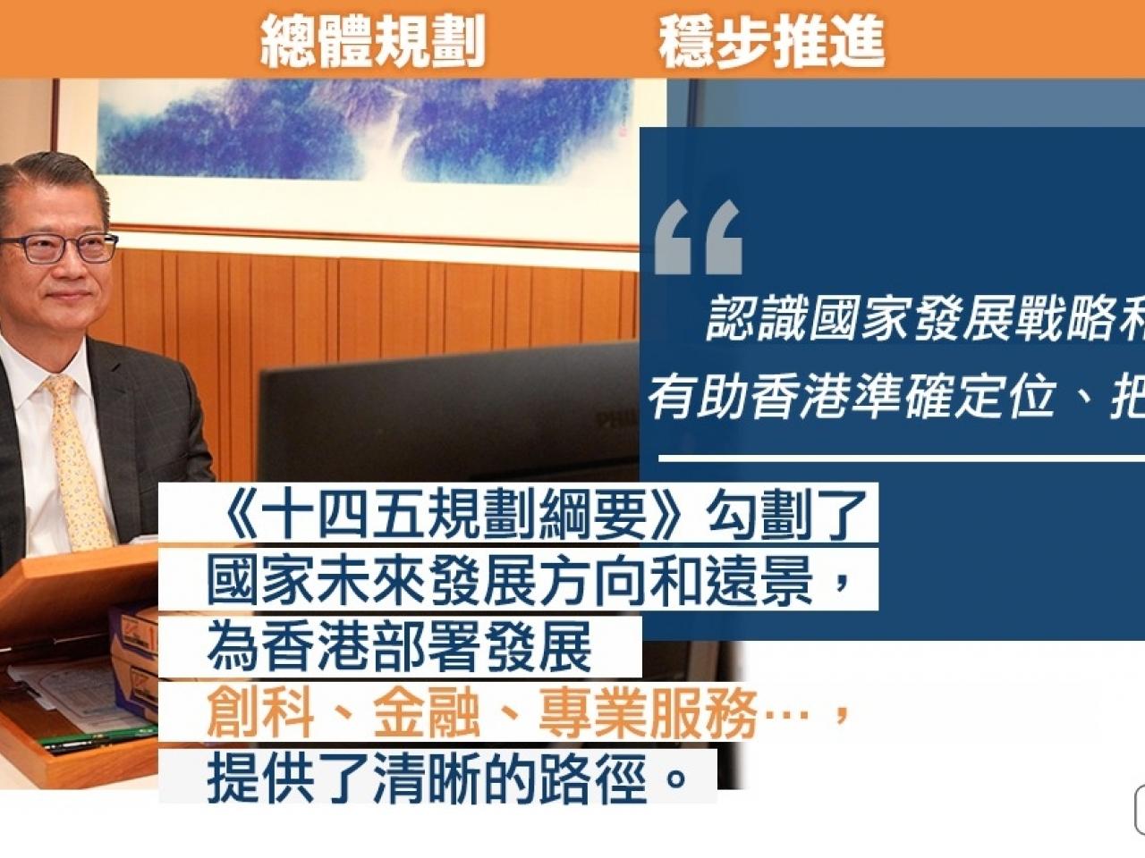 Hong Kong's economy is bouncing back: Paul Chan