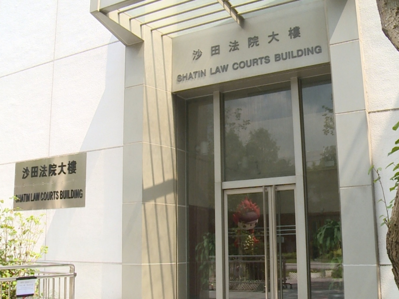 Another man remanded over 2019 Yuen Long attacks