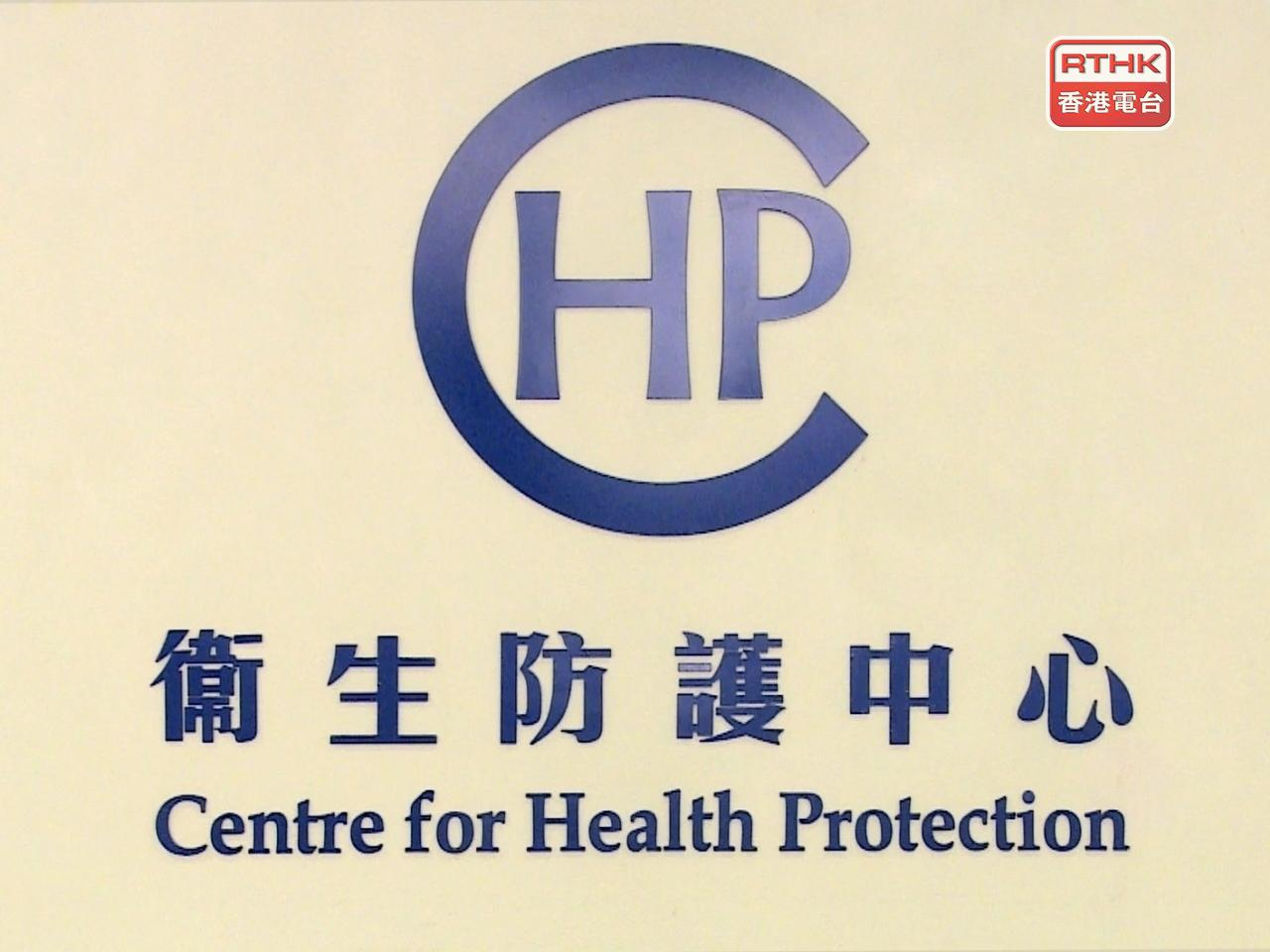 Hong Kong records three imported Covid cases