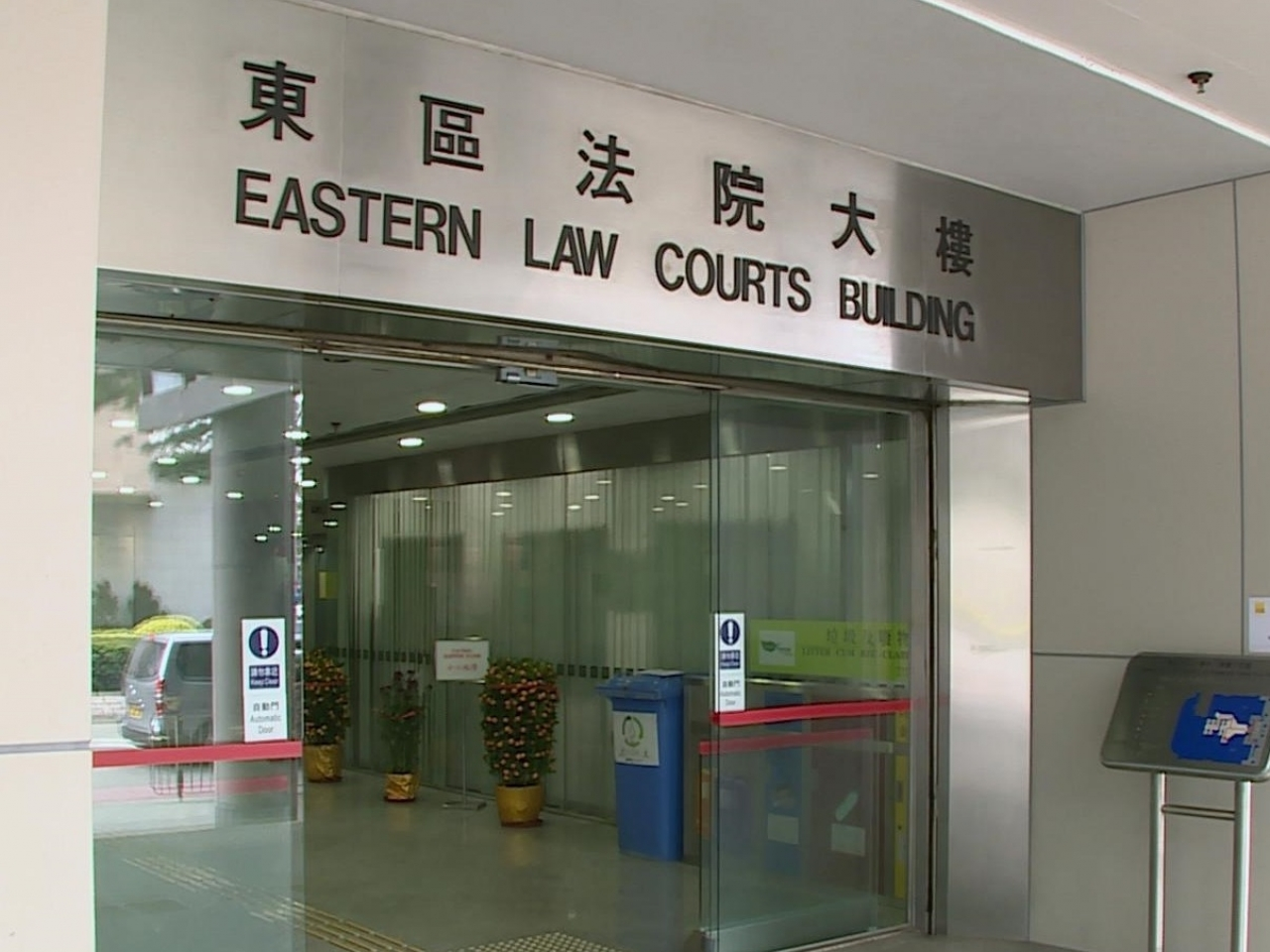 Ex-RTHK part-timer charged over imitation firearms