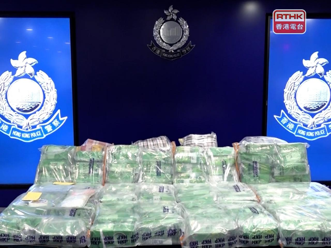 Man charged for trafficking HK$100m worth of meth