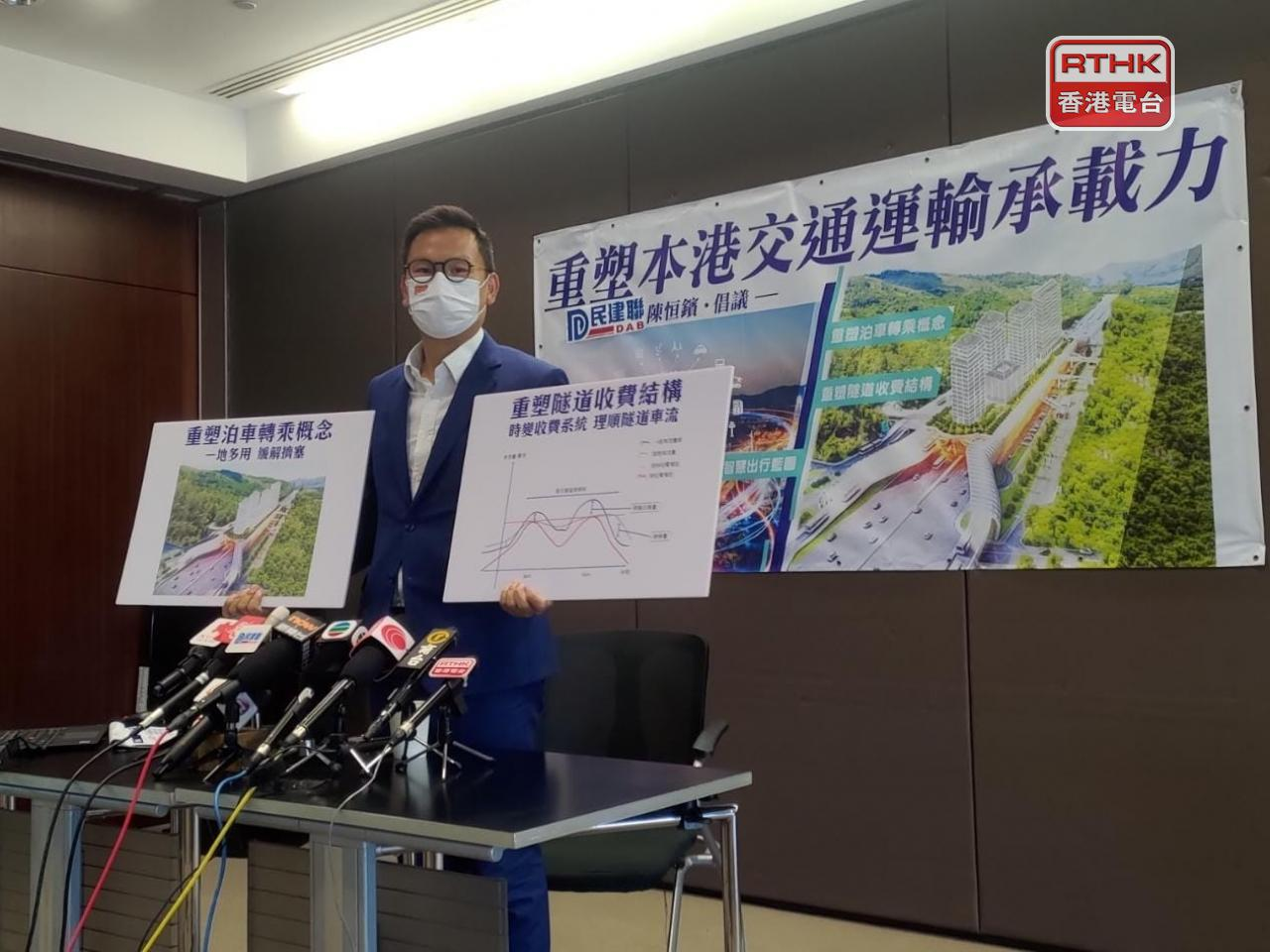Vary tolls to ease tunnel congestion: lawmaker