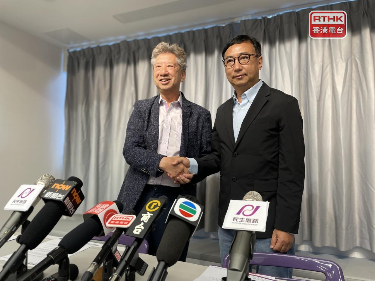 New alliance to push 'Third Way' in Legco