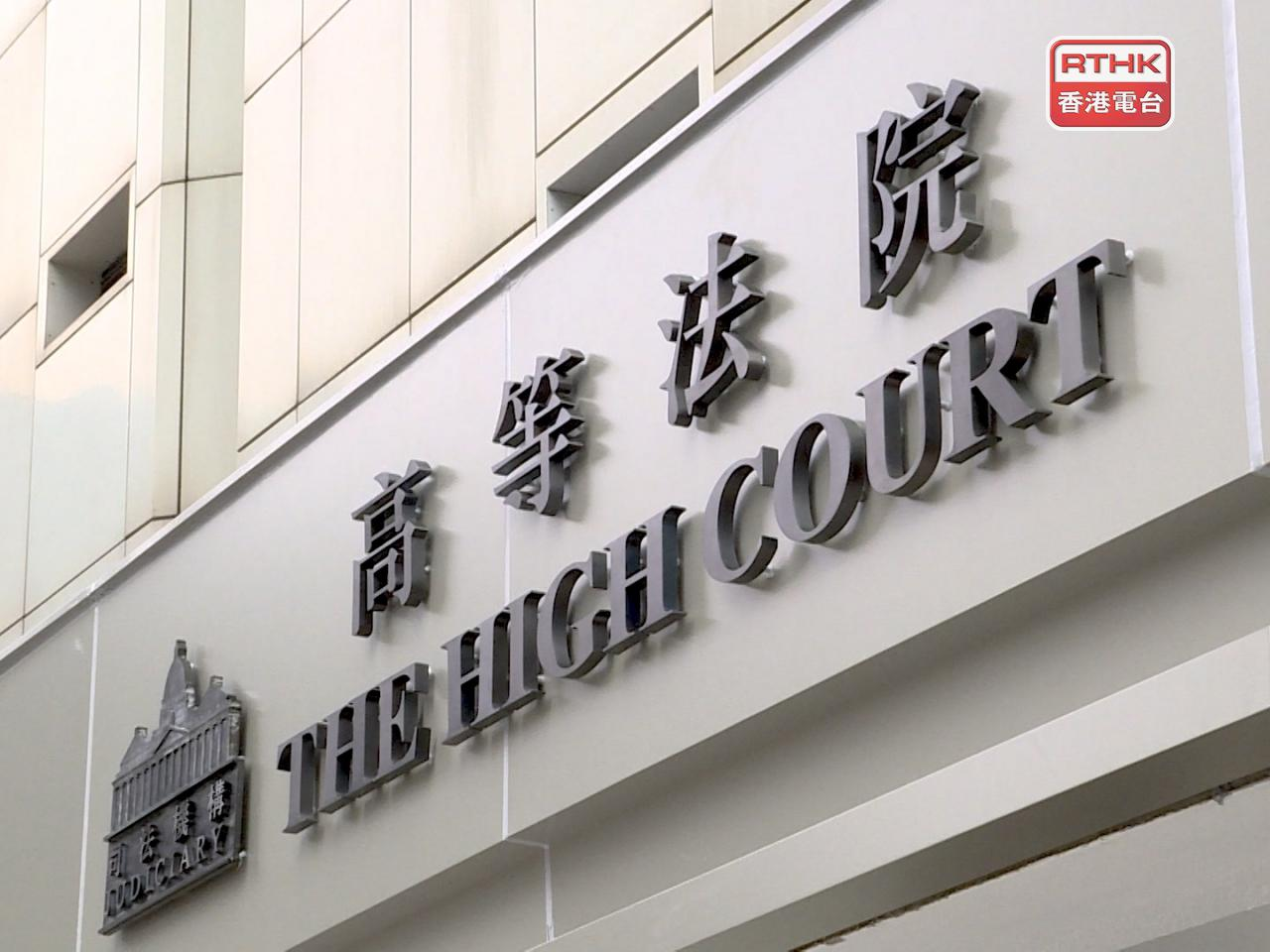 Doctor jailed for six years over liposuction death