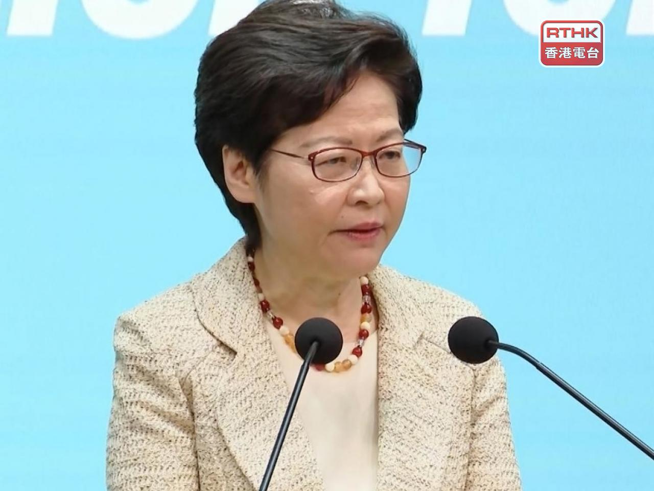 Health code app won't be compulsory, says Carrie Lam