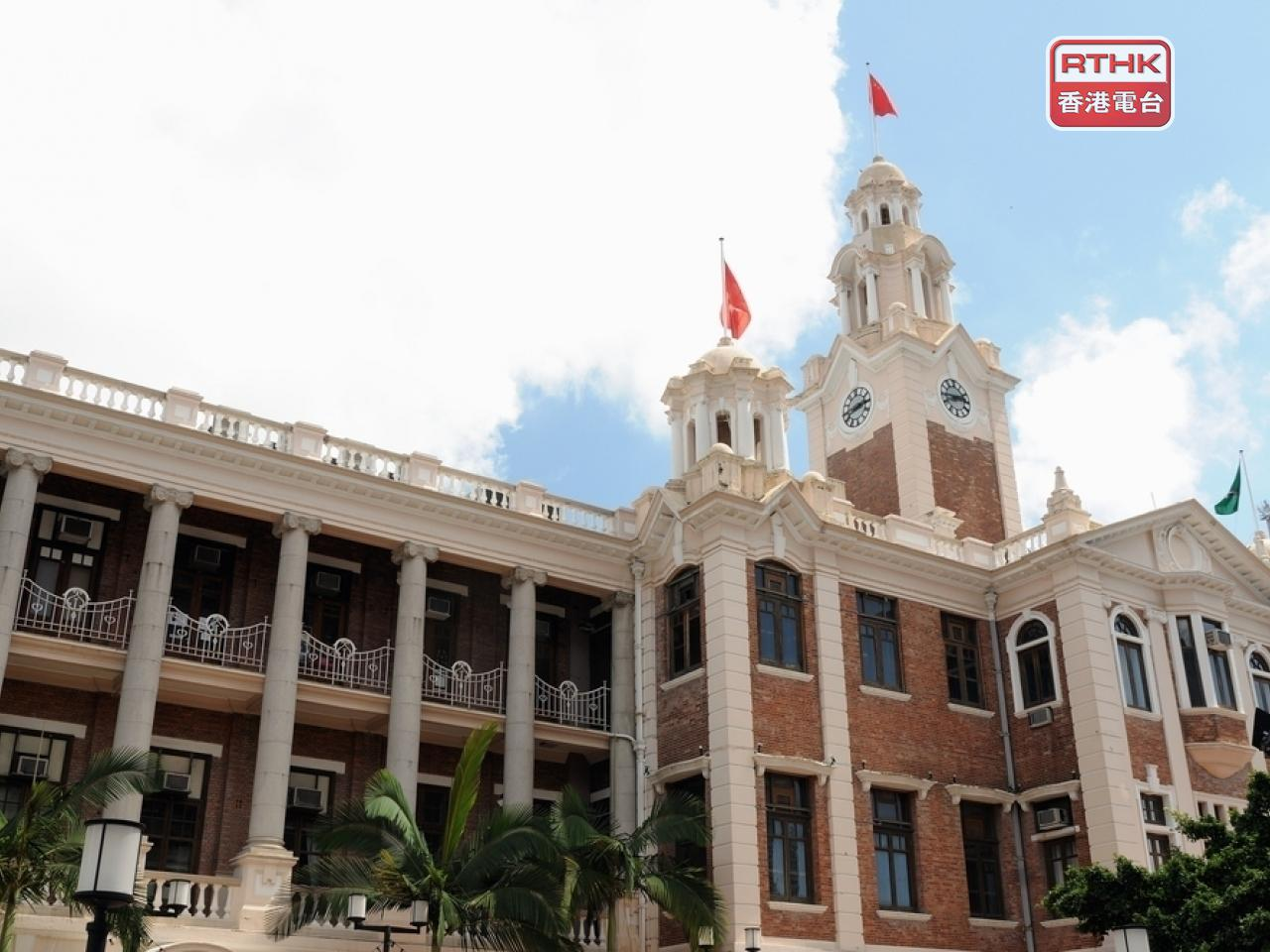 HKU bars union meeting attendees from campus
