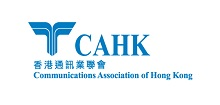 Communications Association of Hong Kong (CAHK) supports the new initiatives on telecommunications industry in the Chief Executive's 2021 Policy Address