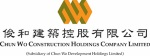 """Chun Wo Announces Research and Development Results of """"Modular Integrated Construction Systems"""""""