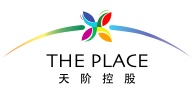 The Place Holdings' Land Site at Mount Yuntai Tourism Township Revalued at RMB 481 Million, a Substantial Increment in Value of 329%