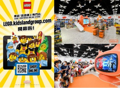 Kidsland Stays Resilient during Challenging 1H 2020
