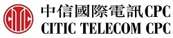 CITIC Telecom Announces 2020 Annual Results
