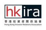 Hong Kong Investor Relations Association Announces Winners of the 6th IR Awards 2020