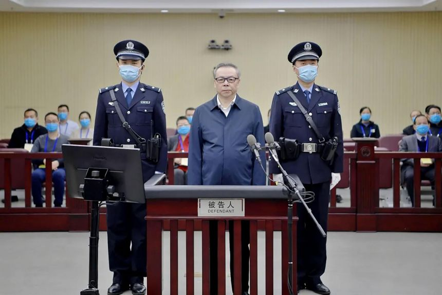 China Huarong Asset Management's former chairman, Lai Xiaomin, is seen during his trial in Tianjin, on Aug 11, 2020.