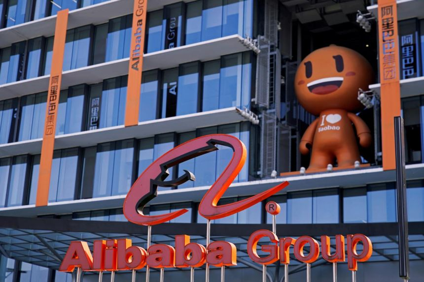 Alibaba will face restraints on future expansion.