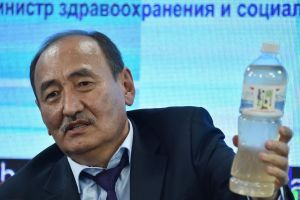 Health Minister Alimkadyr Beishenaliyev took sips of the solution that contains extracts of aconite root in front of journalists as he talked up its healing properties.