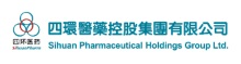 Sihuan Pharmaceutical(0460.HK): Respond to the special directives to combat illegal medical aesthetics services, Advocate 'Positive Energy' of China's Medical Aesthetics Industry