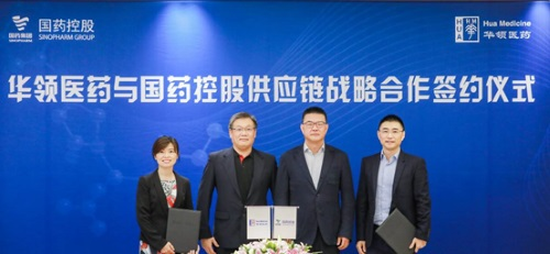 Hua and Sinopharm Announced Supply Chain Strategic Cooperation