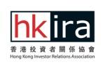 Hong Kong Investor Relations Association Announces Winners of the 7th IR Awards 2021