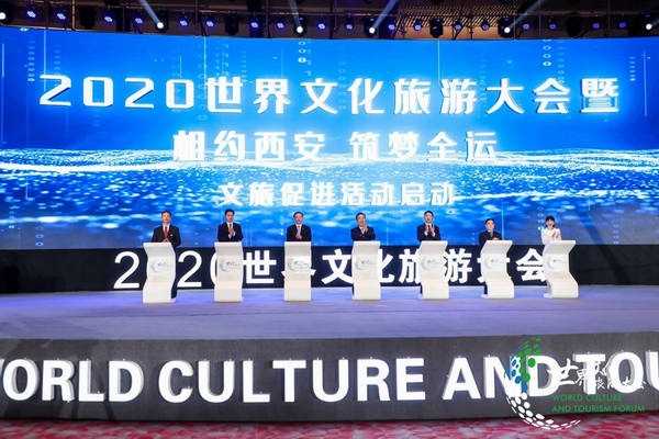 Transforming the Culture and Tourism Industry, and Embracing a New Beginning – 2020 World Culture and Tourism Forum Officially Launched