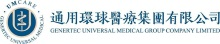 Universal Medical Announced its 2020 Annual Results