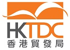 HKTDC launches GoGBA one-stop platform