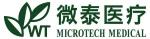 糖尿病治疗及监测医疗器械提供商微泰医疗于香港联合交易所主板成功上市