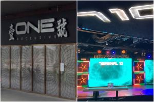 One Exclusive (left) and Terminal 10 (right) are among four more KTV lounges closed to the public until July 29.