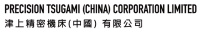 """Daiwa Securities Upgrades Rating of Parent Company of Precision Tsugami (1651.HK) to """"Outperform"""""""