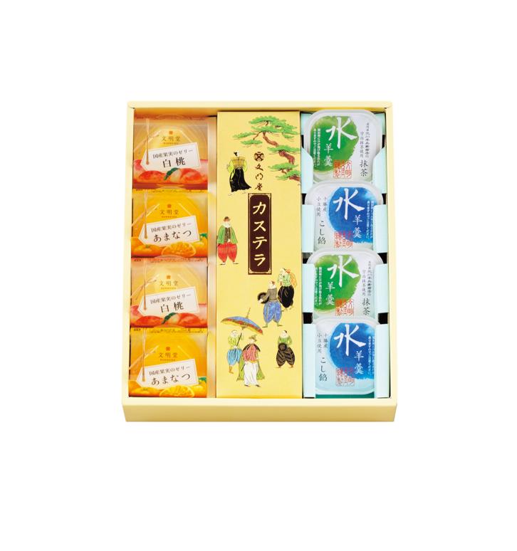 夏ギフト(カステラ・涼菓詰合せ)