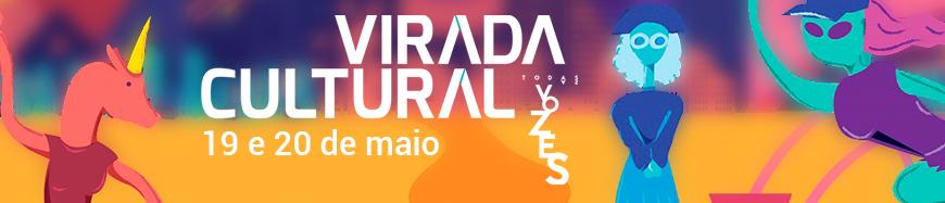 Virada Cultural Paulista 2018
