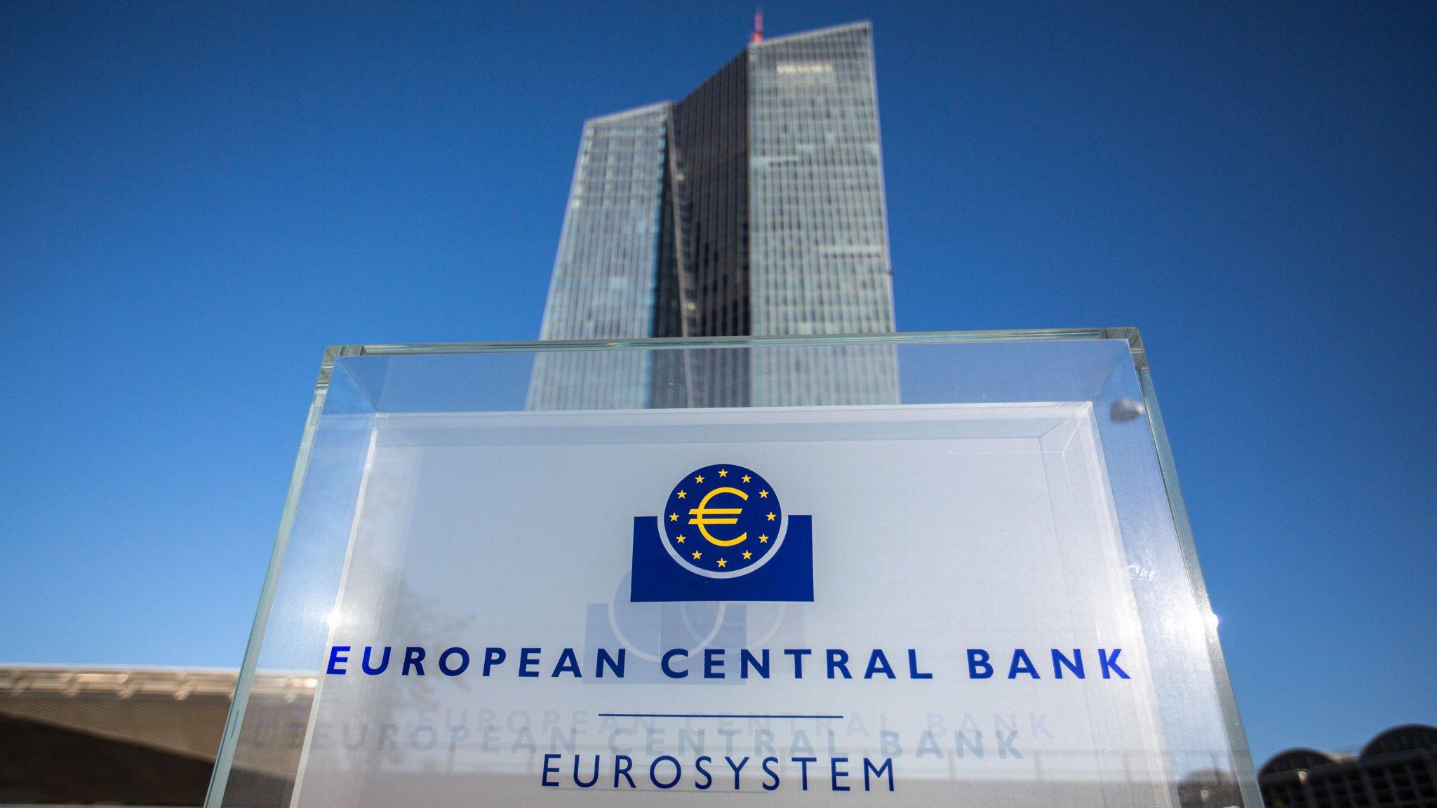 Banka Qendrore Europiane