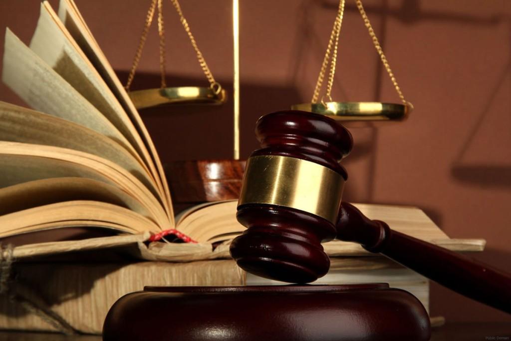 gjykatë