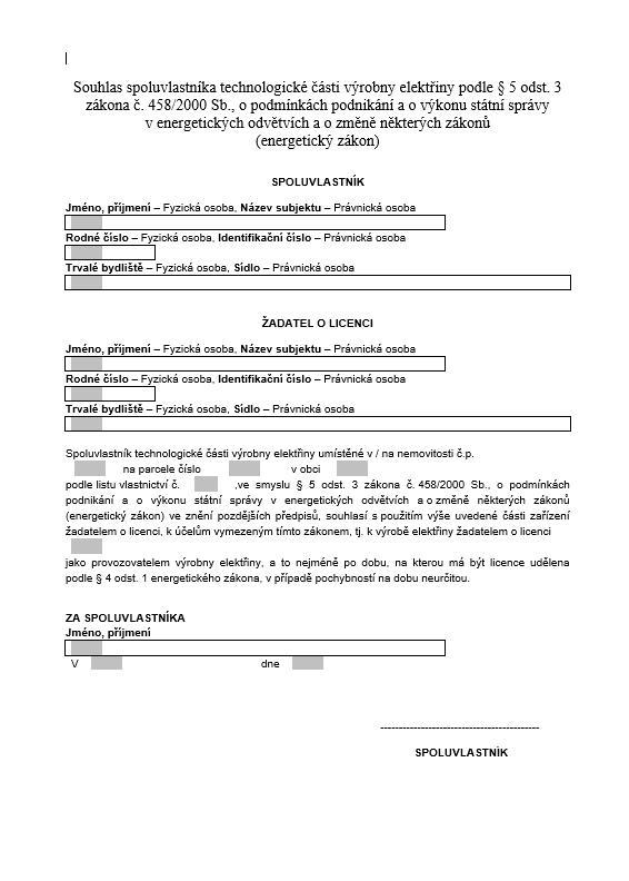 Souhlas s užíváním technologické části – Energetický regulační úřad (ERÚ)