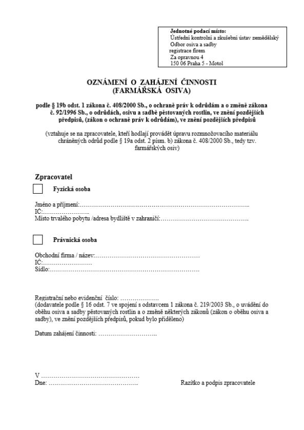 Oznámení o zahájení činnosti – farmářská osiva – Ministerstvo zemědělství (MZe)