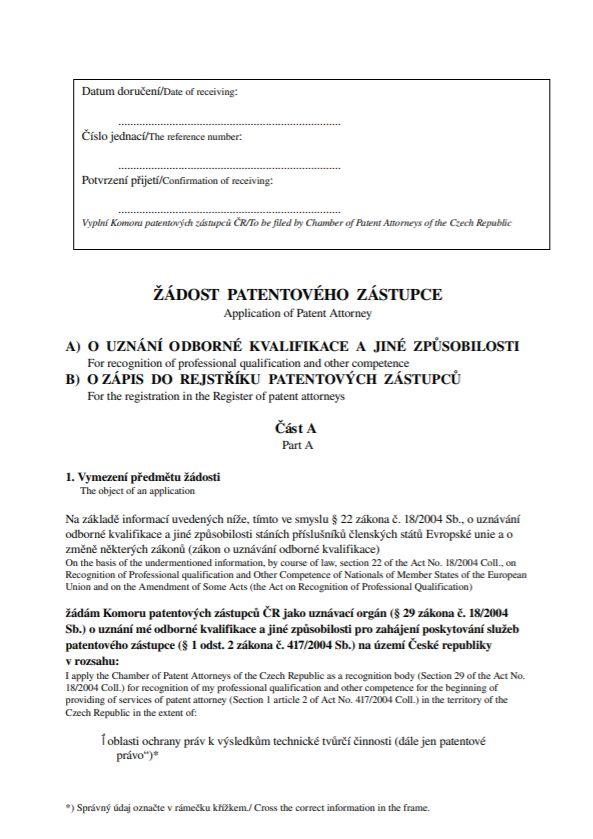 Žádost asistenta patentového zástupce o uznání kvalifikace a o zápis do seznamu asistentů